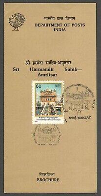 AOP India brochure used First Day 1987 Harmandir Sahib Amritsar
