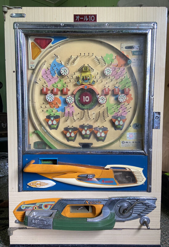 Vintage Sanyo Pachinko Game - All Original