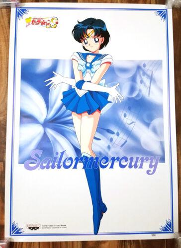 Sailor Moon - S Banpresto Poster #3 - MERCURY Ami Solo Pose - Japan 1994 - 20x28