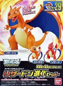 Bandai Pokemon Plamo 29 Lizardon (Charizard) Evolution Set