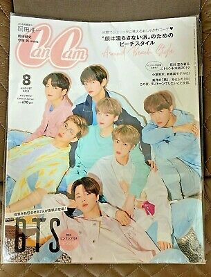 BTS Cover - Japanese Photo Magazine CanCam Special from japan [Bangtan boys]
