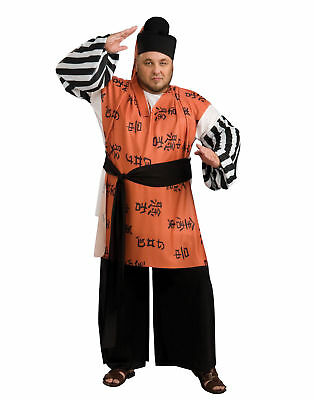 SAMURAI WARRIOR FULL CUT HALLOWEEN COSTUME ASIAN MASTER MEN'S PLUS SIZE 1X ](Asian Man Halloween Costume)