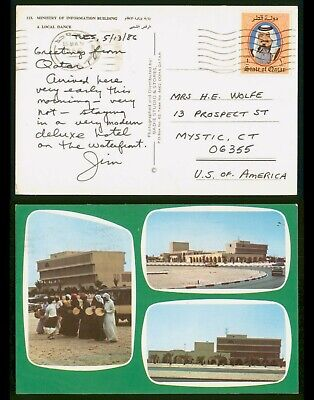 Qatar Ministry of Information Building Local Dance 1986 Postcard to US