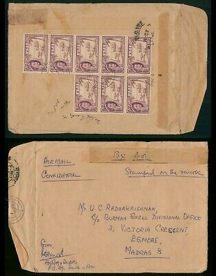 Mayfairstamps Fiji 1962 to Madras Airmail Commecial Cover wwp543
