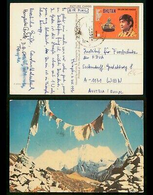 Mayfairstamps Bhutan View fom Yalta to Aystria 1990 Postcard wwo89641