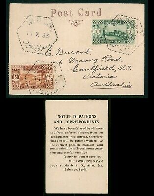 Lebanon Souk El Charb 1933 Notification Card to Australia Delayed by Sickness