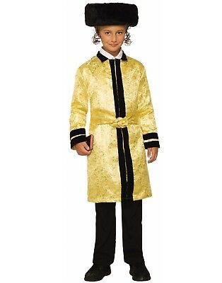 Purim Jewish Halloween (Gold Bekitcha Boys Child Purim Jewish Holiday Halloween)