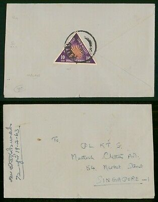 Mayfairstamps Singapore 1970s Triangle Stamp Single Franked Cover wwo89559