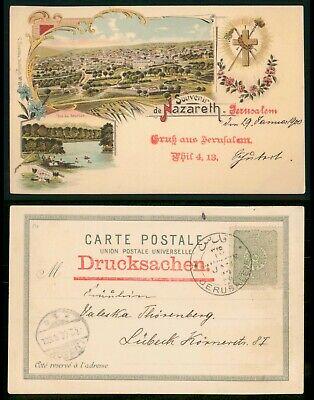 Turkish Offices in Palestine Nazareth Souvenir Gruss Aus 1900 Postcard to Lubeck
