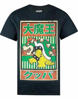 Super Mario Vintage Bowser Japanese Poster Men's Short Sleeve T-Shirt