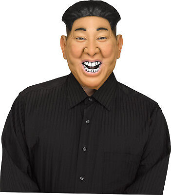 Kin Jung Un Herren Erwachsene North Koreanisch Politisch Maske - Un Kostüm Koreanisch