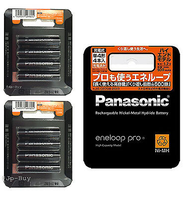 8 Panasonic Eneloop Pro High End Batteries 930 mAh AAA Rechargeable Batteries