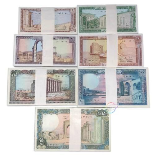 X100 LEBANON 1 - 250 Livres SET 7 PCS 1980-1988 P-61 62 63 64 65 66 67 UNC