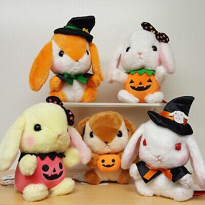 AMUSE Pote Usa Loppy Halloween Plush - 5 types Standard Size (14cm)