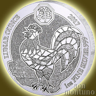 2017 Rwanda YEAR OF THE ROOSTER 1 oz Silver BU Bullion Coin CHINESE LUNAR ZODIAC