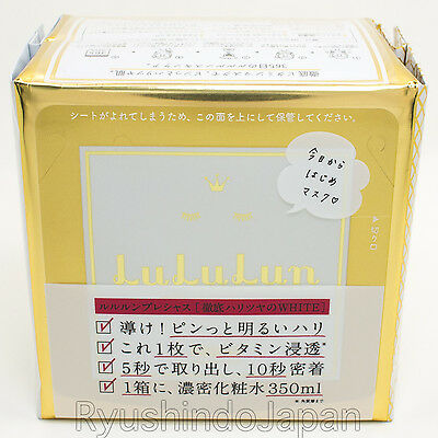 LuLuLun Anti Ageing Face Mask Precious White 32 sheets Multi Vitamin PlantExtrac