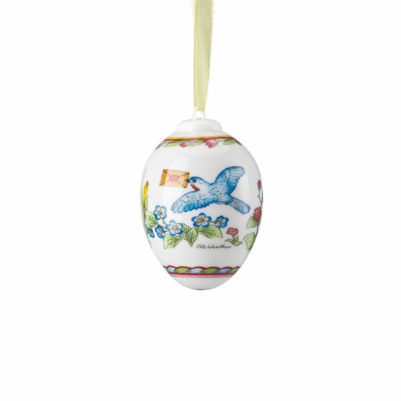Porzellan-Ei - Das Ei 2017 - Hutschenreuther - 02254-723934-27957 Frühlingsgruß
