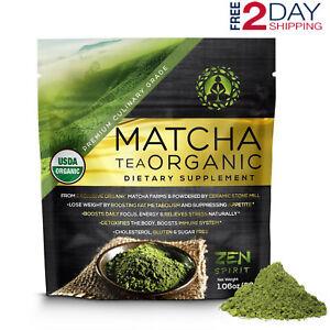 Macha Green Tea Organic Vegan Dietary Supplements Japanese Matcha Powder Iced