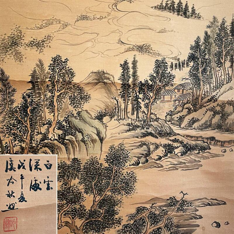 Beautiful CHINESE VINTAGE / ANTIQUE SCROLL PAINTING on SILK LANDSCAPE 169 x 47cm
