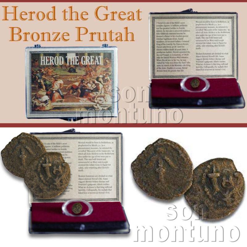 HEROD THE GREAT - 2000 Year Old Ancient Jewish Bronze Prutah Biblical Coin JUDEA