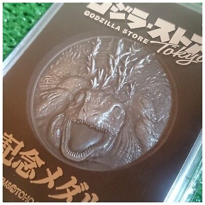 Godzilla Store Tokyo Limited MEDAL -Opening Anniversary-