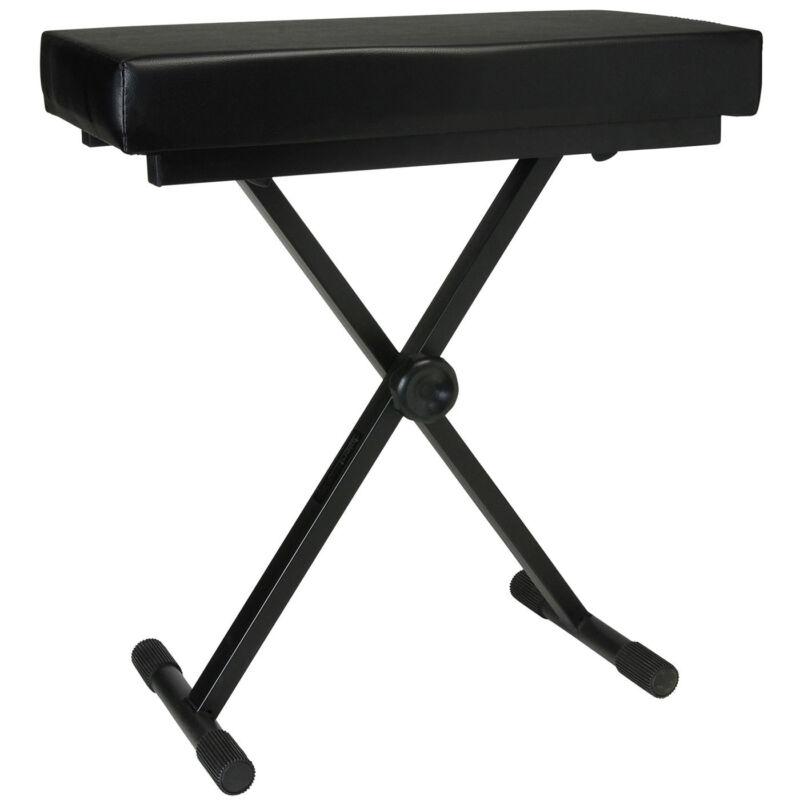 Talent KB-1 Adjustable Piano Bench