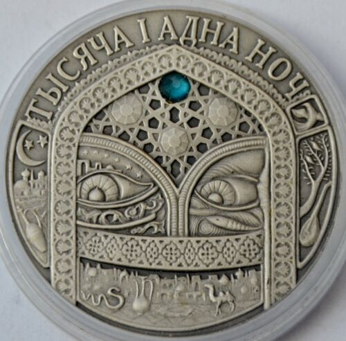 Belarus, 20 Roubles, 2006, The Thousand and one nights, Proof Silver Coin
