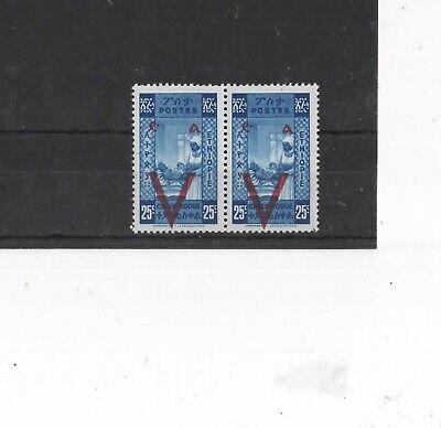 ETHIOPIA , 1945, SG346 TYPE 60 25c BLUE, MH PAIR      G.C.V.
