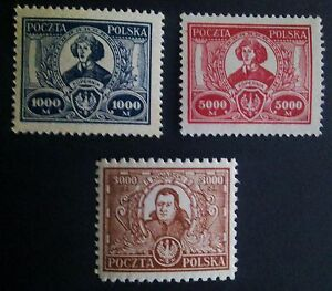 POLAND STAMPS MNH Fi164-66 Sc192-94 Mi182-84 -National Education Commission,1923 - <span itemprop=availableAtOrFrom>Reda, Polska</span> - POLAND STAMPS MNH Fi164-66 Sc192-94 Mi182-84 -National Education Commission,1923 - Reda, Polska