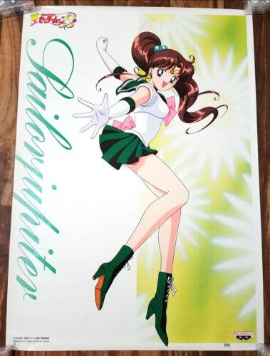 Sailor Moon - S Banpresto Poster #8 - JUPITER Makoto Solo - Japan 1994 - 20x28