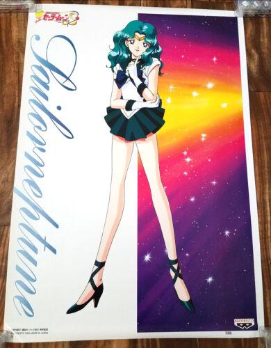 Sailor Moon - S Banpresto Poster #9 - Neptune Michiru Solo - Japan 1994 - 20x28
