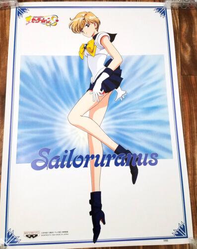 Sailor Moon - S Banpresto Poster #2 - Uranus Haruka Solo - Japan 1994 - 20x28