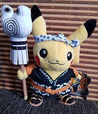 Pokemon Center Tokyo Pikachu Fire Fighter Cute  Plüsch Puppe Limited Edition