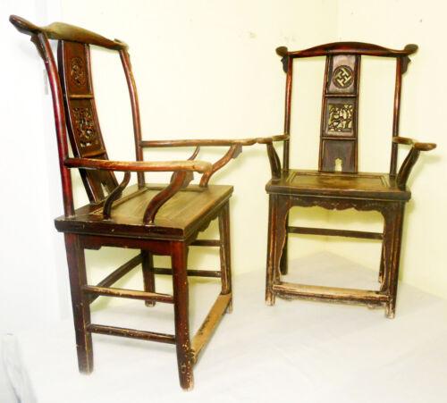 Antique Chinese High Back Arm Chair (2833), Circa 1800-1849