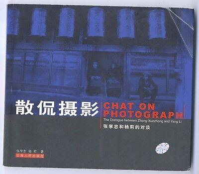 1991 CHAT ON PHOTOGRAPH: Dialogue Between Zhang Xuezhong & Yang Li, Chinese