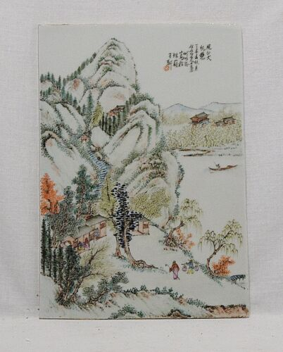 Chinese  Famille  Rose ( 浅降彩 )  Porcelain  Plaque     M3398
