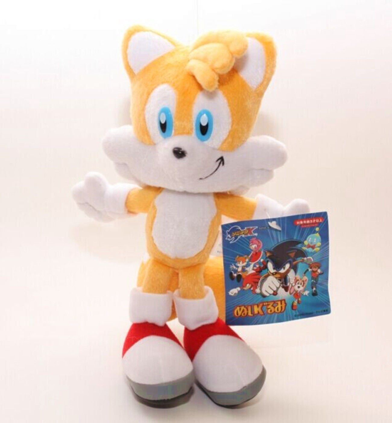 Sonic The Hedgehog Tails Yellow Plush Doll Stuffed Figure To