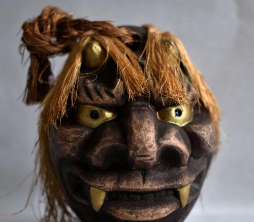 Japanese Old Clay Bell Dorei : design Demon