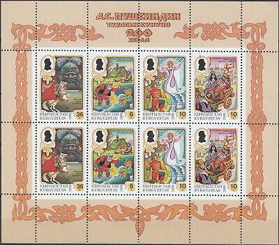 Kyrgyzstan S/S 200th Birthday Poet Alexander Pushkin 1999 MNH-6 Euro