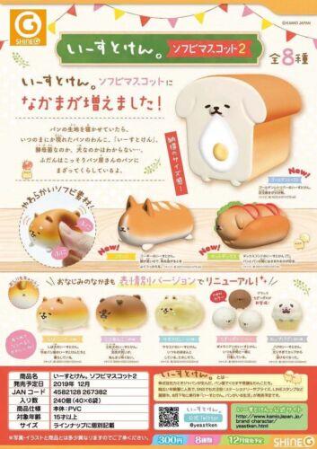 Kamio Shineg Japan SOFT SHIBA DOG BREAD  CAPSULE TOY (8 Capsules - Complete Set)