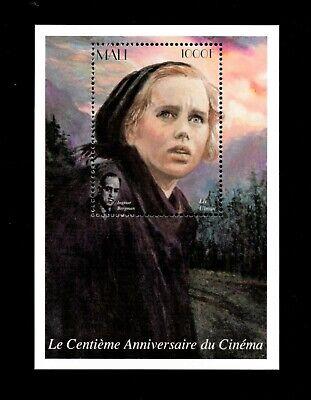 VINTAGE CLASSICS - Mali 1995 - Cinema, Ingmar Bergman - Souvenir Sheet - MNH