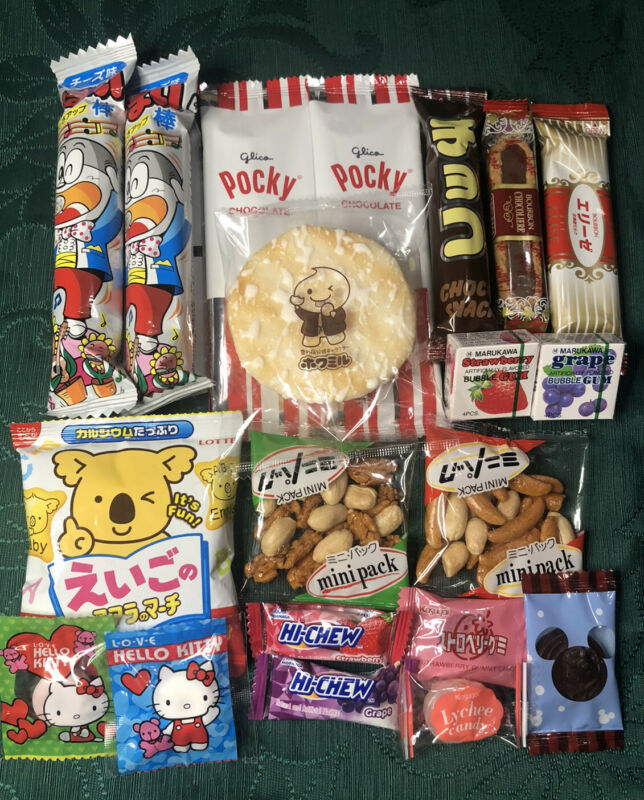 20 Piece Snack Candy Gift Box Japanese Dagashi Treat Sample Lot FAST US SELLER