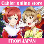 CAHIER ONLINE STORE