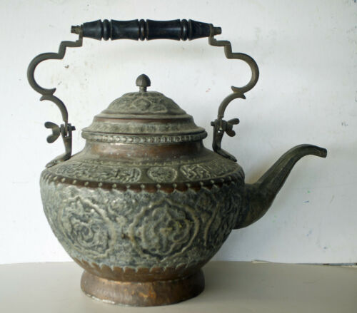 Old Tea Kettle from Syria