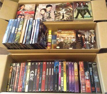 Hong Kong TVB Cantonese Movie / TV Series.  Bulk Lot