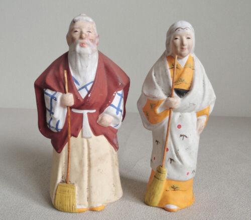 5.5 inch Japanese Vintage Clay Doll  Takasago-ningyo(Doll)
