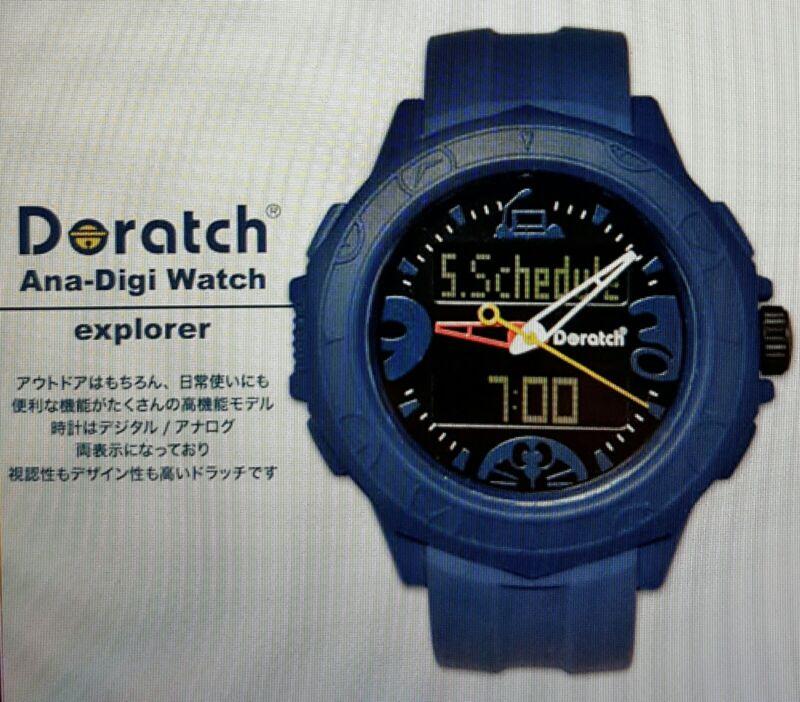 Doraemon Doratch Wrist Ana-Digi Watch explore from JAPAN*Free Shipping*