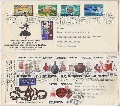 ETHIOPIA 1969/70 *YEAR of AFRICAN TOURISM* & *POTTERY of ETHIOPIA* official FDCs