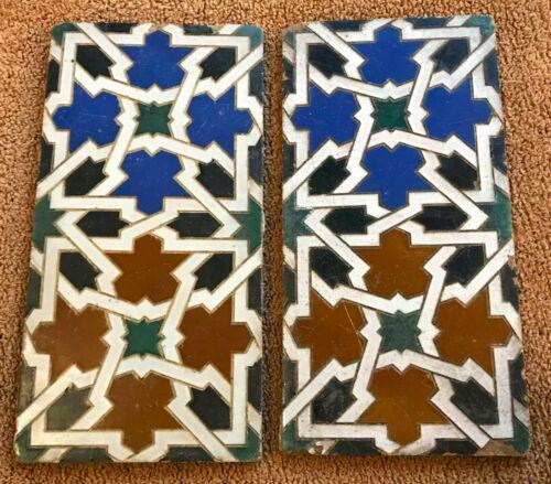Set of Vintage Mensaque Rodriguez Seville Spain Art Nouveau Deco Majolica Tiles