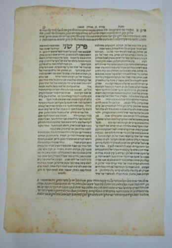 "1509 Post incunabula Constantinople antique judaica Hebrew משנה תורה לרמב""ם NICE"